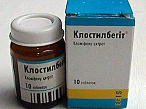 Дюфастон и Клостилбегит — препараты для лечения бесплодия
