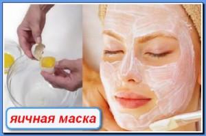 Природный источник витаминов и микроэлементов для кожи лица, который всегда под рукой