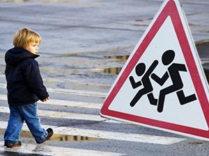 Какие опасности поджидают ребенка на улице