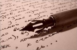 Как определить характер человека по почерку